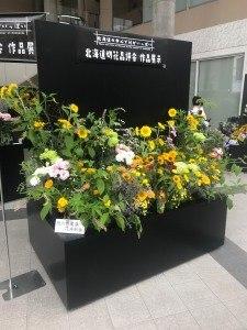 北の大地で育った花の展覧会