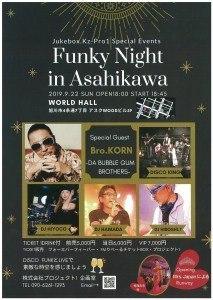 Funky Night in Asahikawa