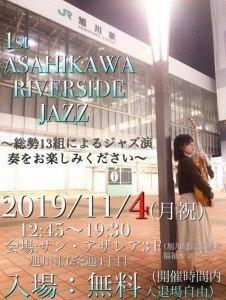 1st ASAHIKAWA RIVERSIDE JAZZ
