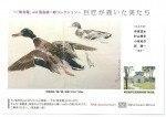 「無言館」aid窪島誠一郎コレクション 巨匠が描いた美たち