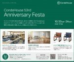 CondeHouse 53rd Anniversary Festa