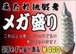 旭山公園売店 Shop Asahiyama Park (アサヒヤマパーク)