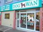 DOG WAN (ドッグワン)