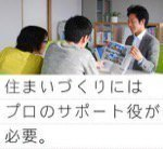 株式会社アーキ・エージェント