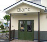 Blanc (ブラン)