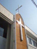 イエス・キリスト よろこびの教会
