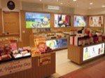 The・Sun蔵人 旭川駅店