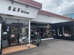 S&F Motorcycle