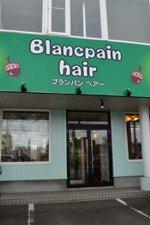 Blancpain hair (ブランパンヘア)