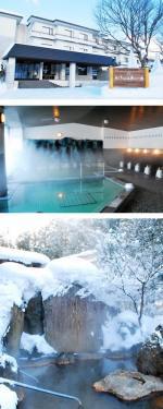 新春!冬の大感謝祭5500円 青い池より車で3分!
