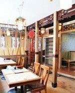 中国料理 志峰飯店