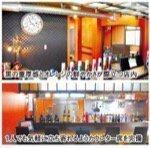 caf'e&居酒屋Espoir(エスポワール)