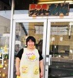 肉の店ブッチャー青柳