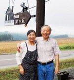 Pension 星ヶ丘