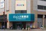 ジュンク堂旭川店