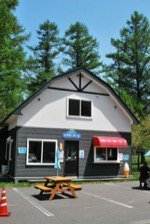 レストラン 小麦畑と青い池