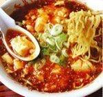 中華料理 青竜