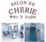 SALON DE CHERIE(サロン ド シェリエ)
