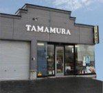 和洋菓子 タマムラ