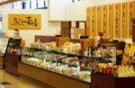 The Sun蔵人 花咲店