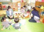 地域子育て支援センター ちゅうりっぷ