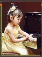 渋谷千里ピアノ教室