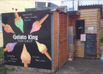 Gelato King(ジェラートキング)