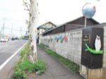 株式会社檜山鐵工所