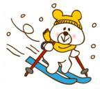 上富良野町営スキーリフト(日の出スキー場)