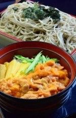 旨いごはんと麺 季〜みのり〜