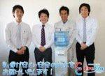クリクラ北海道 ノース物産株式会社