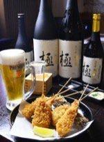 北海道の味 居酒屋極