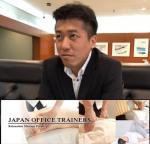 JAPAN OFFICE TRAINERS