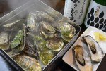 牡蠣小屋中番屋