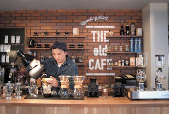 THE 0ld CAFE
