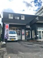 武田商店株式会社