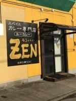 スパイスカレー専門店 ZEN(ゼン)