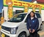 ニコニコレンタカー東神楽北1条店(旭川空港)