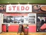 STEDO(ステドウ) 道の駅店