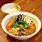 SHINO curry (シノカリー)