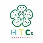 HTCs(エイチ・ティー・シーズ)