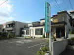 本田鍼灸療院