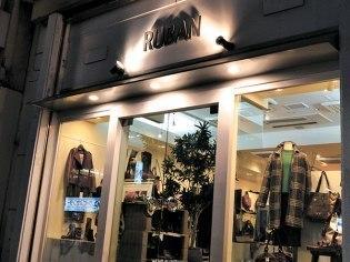 RUBAN(ルバン)
