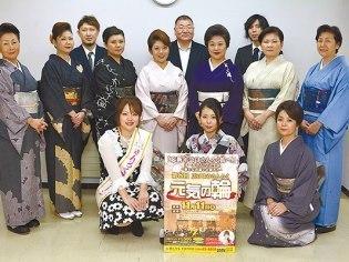 旭川さんろく街活性化プロジェクト委員会
