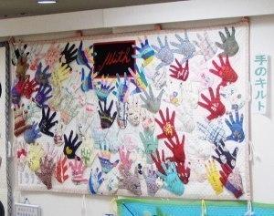 HIV・エイズとの共生を目指す市民の会「旭川ウィズ」