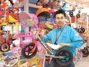 おもちゃのヨシダ本店