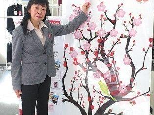 カンコーショップ旭川店 北海道菅公学生服株式会社