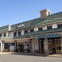東川町商工会
