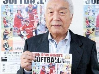 日本女子ソフトボールリーグ1部