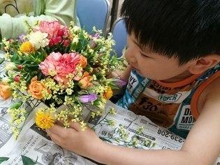 北海道生花商協同組合旭川支部